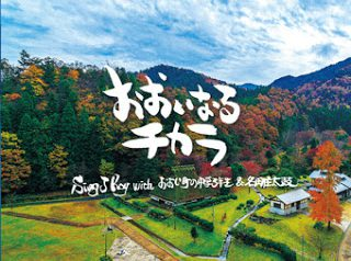8/16 発売 Sing J Roy CD & 配信シングル 同時発売