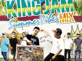 KING JAM 7/25 発売 MIX CD