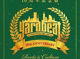 YARD BEAT 7/26 発売 CD