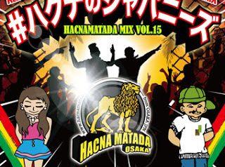 HACNAMATADA 9/13 発売 CD