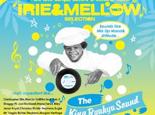 KING RYUKYU SOUND 8/18 発売 MIX CD