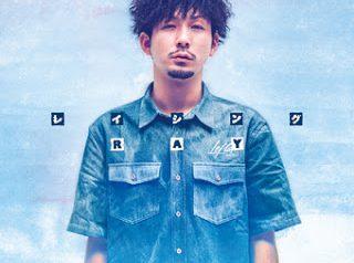 9/20発売 RAY アルバム