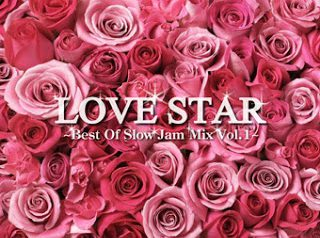 RIO fr KING LIFE STAR 12/18発売 MIX CD
