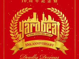 YARD BEAT 12/6発売 CD