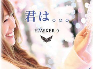 HAWKER9 配信シングル12/25発売