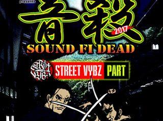 STREET VYBZ 1/31 ライブCD