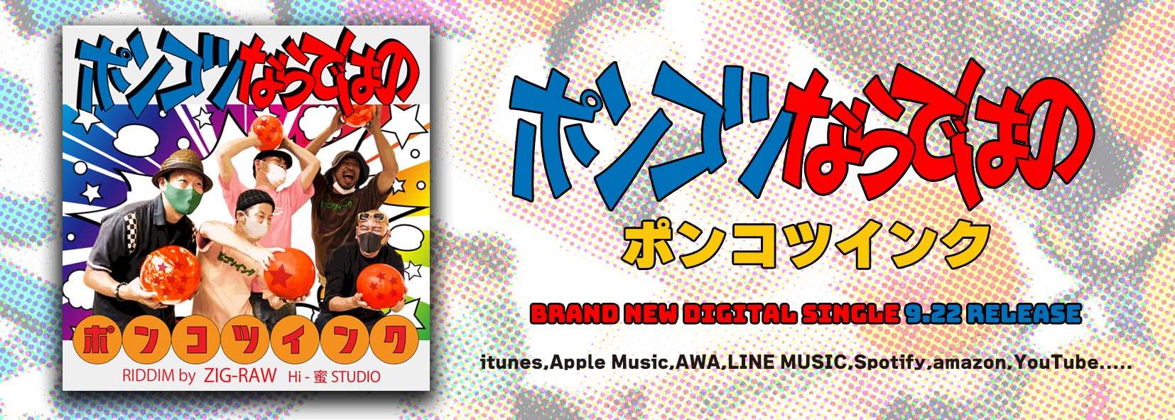 ジャパレゲ・レゲエ・ダンスホールミュージックMIXCD・レゲエCD・DVD 販売・通販オンラインショップ 3000円以上送料無料   スライド画像