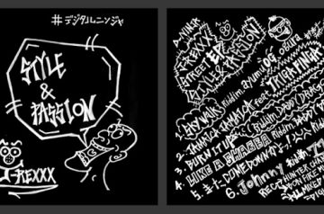 J-REXXX 1/19発売 EP