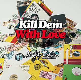 KILL DEM WITH LOVERS ROCK