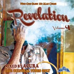 REVELATION vol.4