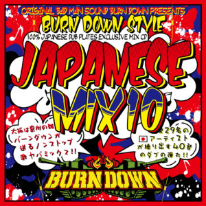 BURN DOWN STYLE JAPANESE MIX 10