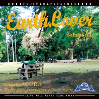 EARTH LOVER vol.15