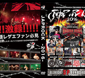 HINOMARU PANDA RECORDS presents JAP ROCK -2016