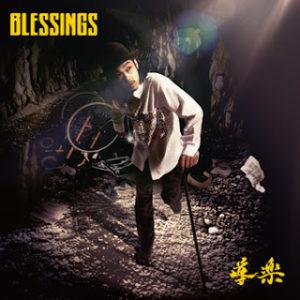 (CD)通常版 BLESSINGS