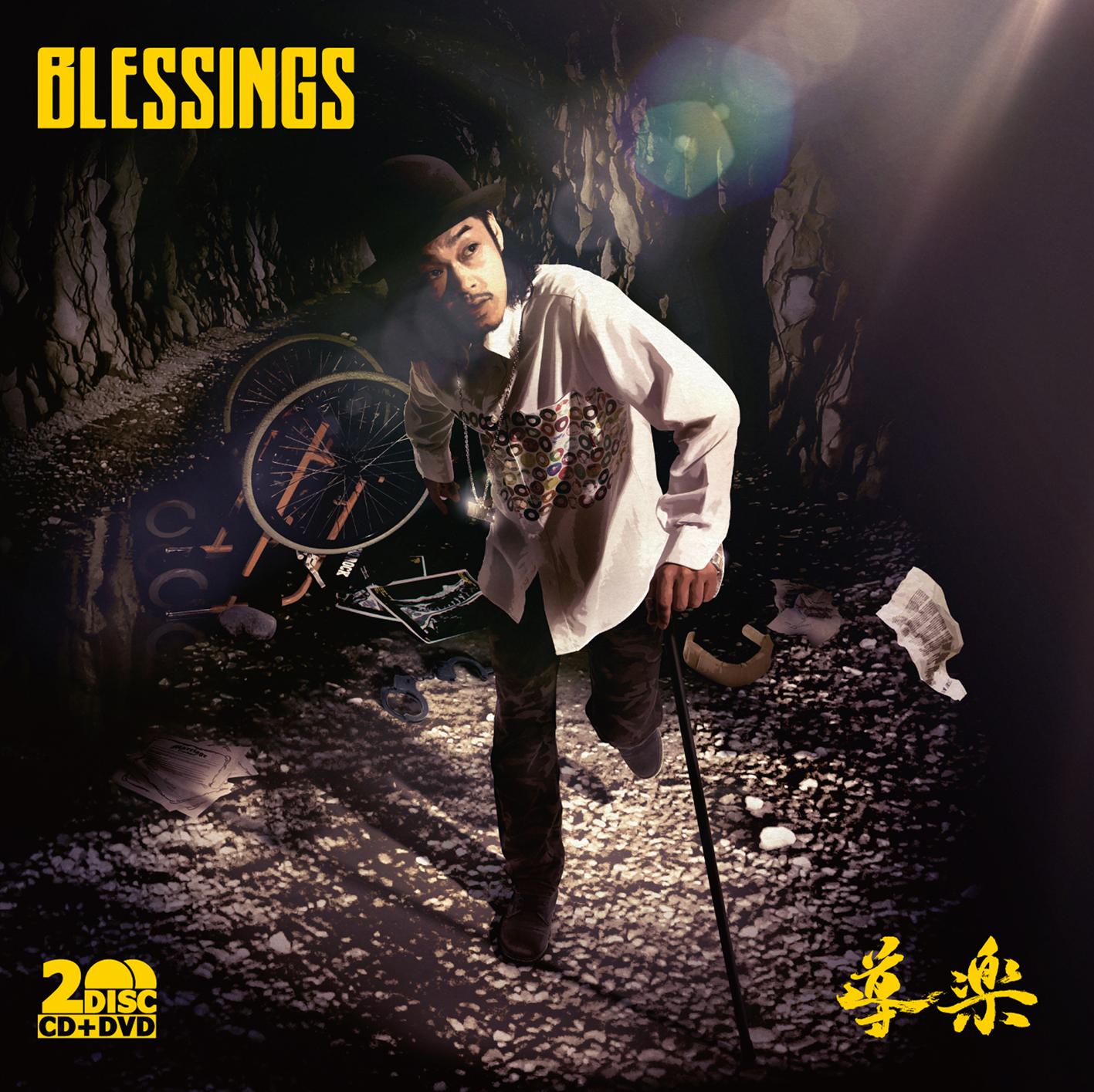 (CD+DVD) 限定盤 BLESSINGS