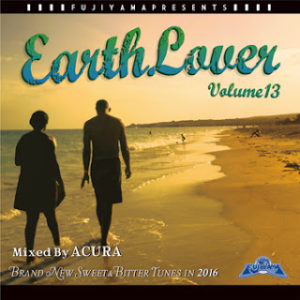 EARTH LOVER vol.13