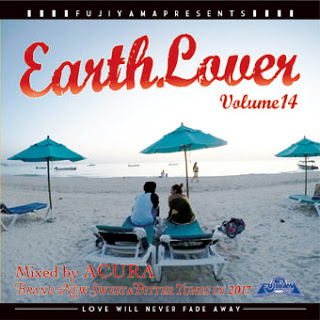 EARTH LOVER vol.14
