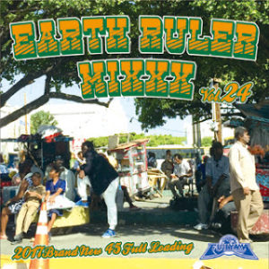 EARTH RULER MIXXX vol.24