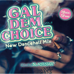 GAL DEM CHOICE vol.6