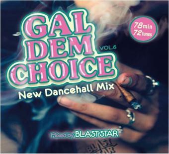GAL DEM CHOICE vol.6