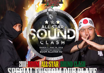 [CD] HEMP ZION ANTHEM~BOOM ALL STAR SOUND CLASH 2K18 Edition