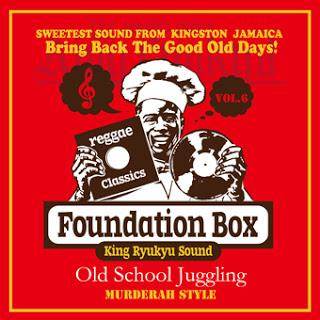 Foundation Box vol.6 Old School Juggling