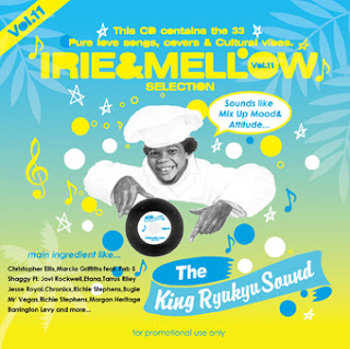 IRIE&MELLOW selection vol.11 selected by FADDA-T a.k.a TURNER