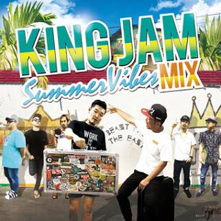 King Jam Summer Vibes Mix