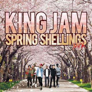 KING JAM SPRING SHELLINGS MIX
