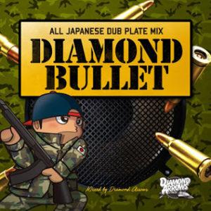 DIAMOND BULLET
