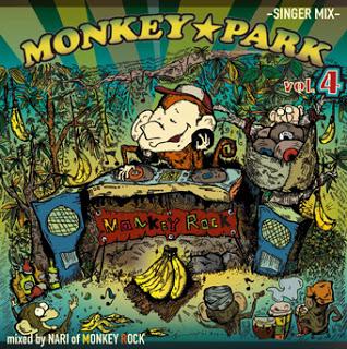 MONKEY PARK Vol.4 -SINGER MIX-