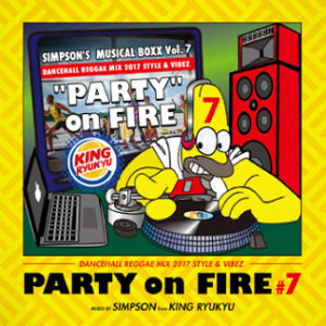 PARTY on FIRE Vol.7