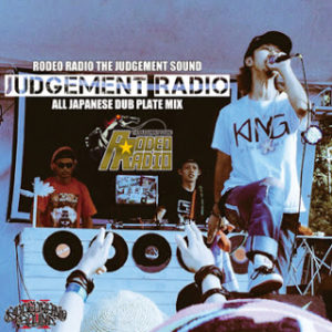 JUDGEMENT RADIO