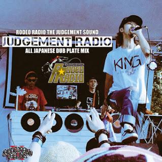JUDGEMENT RADIO