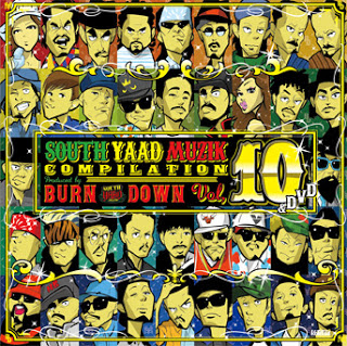 (CD+DVD)SOUTH YAAD MUZIK COMPILATION VOL.10