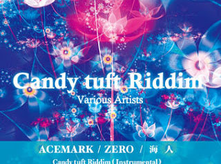 Candy Tuft Riddim 3/21発売 配信EP