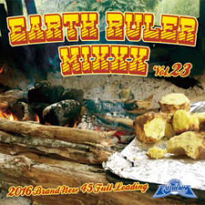 EARTH RULER MIXXX vol.23