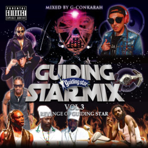 GUIDING STAR MIX VOL.3 -REVENGE OF GUIDING STAR-