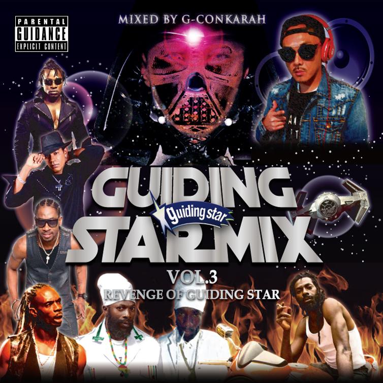 GUIDING STAR MIX VOL.3 -REVENGE OF GUIDING STAR-