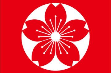 [CDアルバム] TOMY BORDER ジャパニーズレゲエディージェーのすゝめ