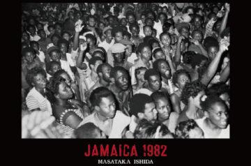 [写真集] 石田昌隆  JAMAICA 1982