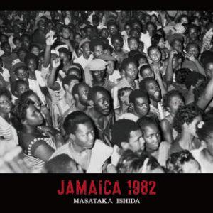JAMAICA 1982