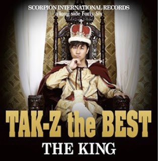 """TAK-Z the BEST """"THE KING"""""""