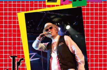 [CDアルバム]  Jr.Dee / 反逆のロッカー