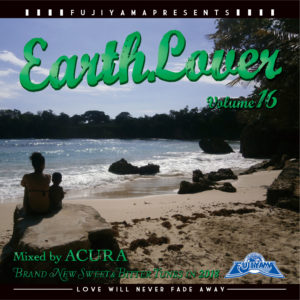 EARTH LOVER vol.16