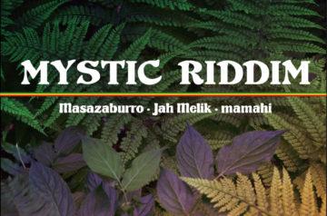 [CD] V.A. MYSTIC RIDDIM