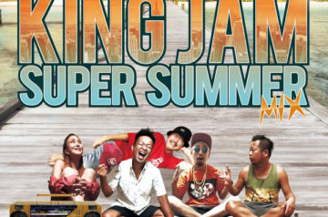 [CD] KING JAM SUPER SUMMER MIX 8/31発売