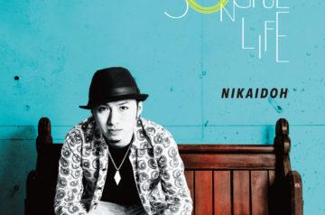 [CDアルバム] NIKAIDOH 9/19発売