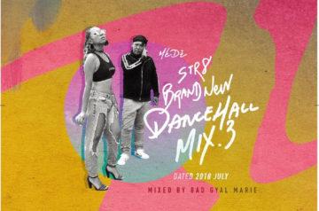 [CD] STR8 BRAND NEW DANCEHALL MIX.3 8/22発売
