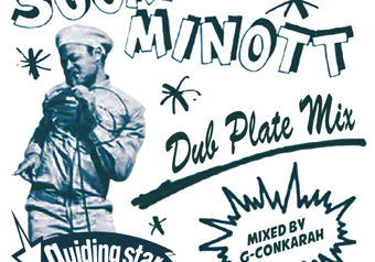[CDR] SUGAR MINOTT DUBPLATE MIX
